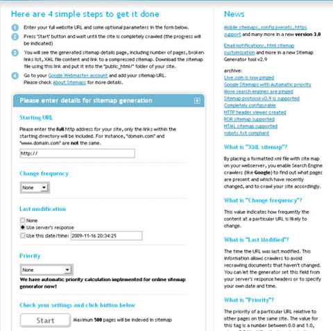 Онлайн сервис генерации карты сайта