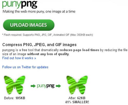 Онлайн сервис оптимизирующий изображения для веб